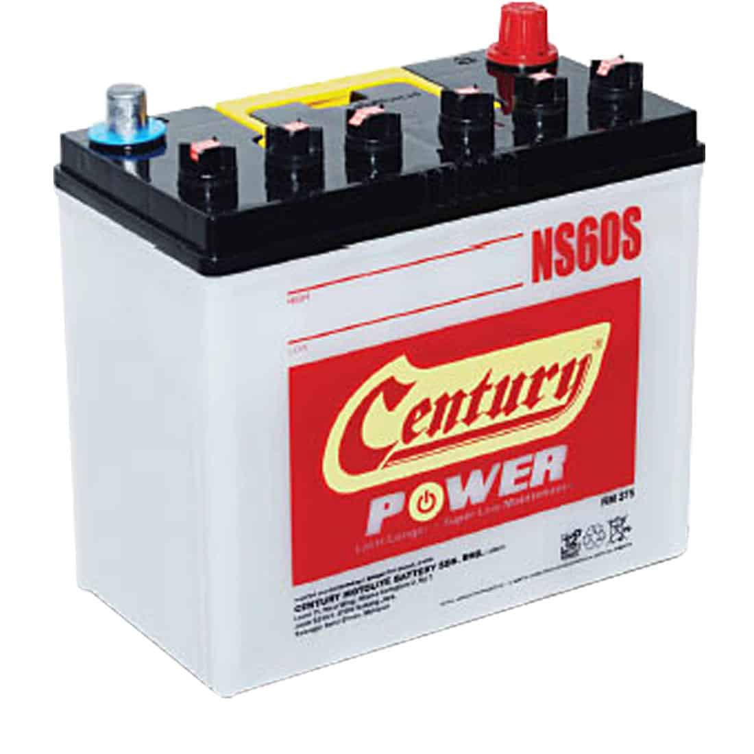 Century Power Battery