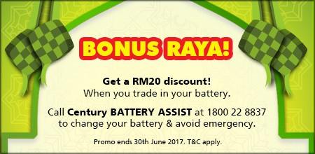 Century Battery Bonus Raya