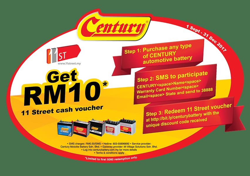 Century 11 Street Pmomotion